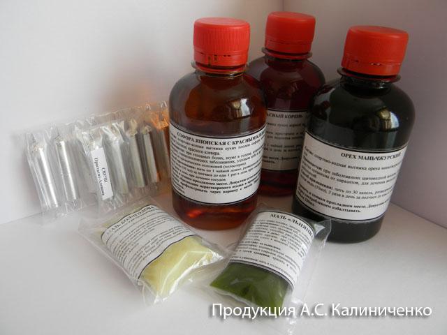finalgon-v-lechenii-prostatita-otzivi